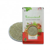 IndianJadiBooti Ajwain - Ajvain - Ajwaain - Carum Copticum - Carom Seeds