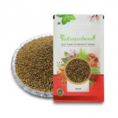 IndianJadiBooti Ajmod Beej - Celery Seeds - Tukhme Karafs - Apium Graveolens