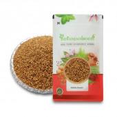 IndianJadiBooti Edible Alfalfa Seed - Hedge Lucerne Seeds - Medicago sativa