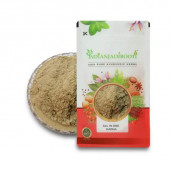 IndianJadiBooti Kadha All in One Powder Pack [Tulsi, Sonth, Dalchini, Ashwagandha, Giloy and 9 Other Immunity Booster Herbs]