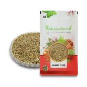 IndianJadiBooti Apamarg Seeds - Uttareni Seeds - Latjira Beej - Chirchita - Latjeera - Achyranthes Aspera
