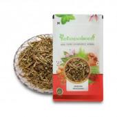 IndianJadiBooti Babuna Panchang - Baboona Panchang - Chamomile Dried Plant - Matricaria chamomilla