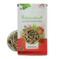 IndianJadiBooti Bansa Black - Malabar Nut- Vasa - Adusha - Adhatoda Vasaka