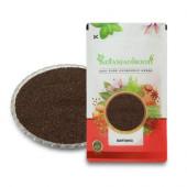 IndianJadiBooti Bartang Beej - Lahuriya - Juke Seeds - Plantago major