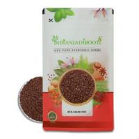 IndianJadiBooti Beej Band Red - Beejband Lal - Bijband Lal - Sida cordifolia