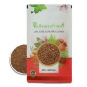 IndianJadiBooti Beej Mehndi - Mehendi Beej - Henna Seeds - Lawsonia inermis
