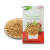 IndianJadiBooti Bel Giri Powder - Bael Phal - Beal Fruit Dry - Aegle Marmelos - Wood Apple