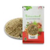 IndianJadiBooti Bel Leaf Powder - Bel Patta Powder - Bel Patra Powder - Bailpatr - Bail Patr - Aegle Marmelos