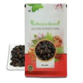 IndianJadiBooti Bhilawa Seeds - Bilava Beej - Bhilava - Bilawa