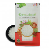 IndianJadiBooti Bhimseni Kapoor - Baras Kapur - Karpoora - Karpura - Camphor - Cinnamomum Camphora