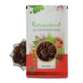 IndianJadiBooti Edible Bilas Papda - Palash Beej - Tesu Seeds - Dhak Beej - Butea frondosa