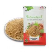 IndianJadiBooti Bitter Gourd Powder - Karela Powder - Momordica charantia
