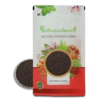 IndianJadiBooti Black Mustard - Sarso Kali - Mohari - Sarson Kaali - Brassica Nigra