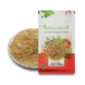 IndianJadiBooti Harad Kali Powder - Harad Choti Powder - Black Himej – Terminalia Chebula – Myrobalan
