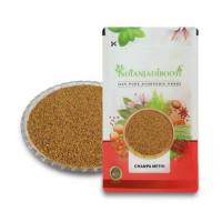 IndianJadiBooti Champa Methi Seeds - Kasuri Methi Seeds - Sage Seeds