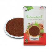 IndianJadiBooti Chandrashura Beej - Chandrashoora Beej - Asaliya Seed - Aliv - Halim - Halam - Garden Cress Seeds