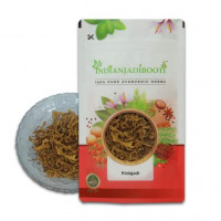 IndianJadiBooti Kida Jadi (Lab Formulated) - Cordyceps Militaris - Mushroom Dried Fruiting Body