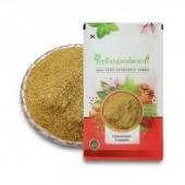IndianJadiBooti Dhaniya Powder - Coriander Powder - Dhania Powder