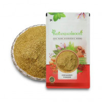 IndianJadiBooti Dhaniya Powder - Coriander Powder - Dhania Powder