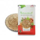IndianJadiBooti Sonth Powder - Sounth Powder - Dry Ginger Powder - Sunthi - Zingiber officinale