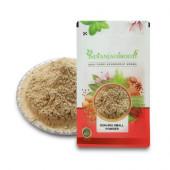 IndianJadiBooti Gokhru Small Powder- Gokharu Chota Powder - Tribulus terrestris