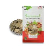 IndianJadiBooti Harshringar Patta - Paarijaat Leaf - Parijat Leaves - Harshingar Patta - Nyctanthes arbor-tristis