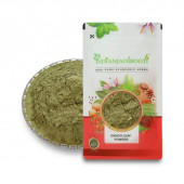 IndianJadiBooti Indigo Leaf Powder - Neel Patti Powder - Nil Patta Powder - Indigo Leaves Powder - Indigofera Tinctoria