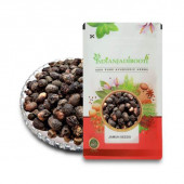 IndianJadiBooti Jamun Guthli - Jaamun Seeds - Syzygium Cumini - Black Plum