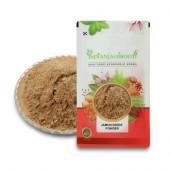 IndianJadiBooti Jamun Seeds Powder - Jaamun Guthli Powder - Syzygium Cumini - Black Plum