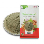 IndianJadiBooti Kalmegh Powder - Chirayta Hara - Kaalmegh Powder - Kariyat