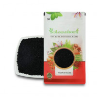 IndianJadiBooti Kalonji Beej - Kalaunji Seeds - Kalvanji - Nigella sativa