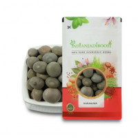IndianJadiBooti Karanjwa Beej - Kat Karanja Seeds - Sagargota – Caesalpinia Bonducella