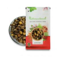 IndianJadiBooti Kateri Fruit - Katehli Fal - Solanum Xanthocarpum - Bhatkatiya - Kantakari - Katehri Phal