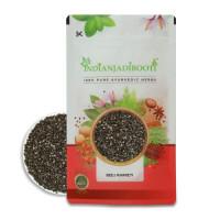 IndianJadiBooti Kateri Seeds - Bhatkatiya - Kantakari - Katehri Beej - Beej Kateli