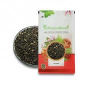 IndianJadiBooti Khatmi Seeds - Khatmi Beej - Althaea Officinalis