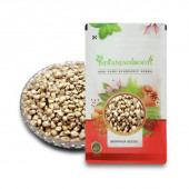 IndianJadiBooti Sehjan Beej - Sahjan Seeds - Beej Sohjana - Moringa Seeds - Drumstick Seeds - Moringa Oleifera