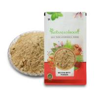 IndianJadiBooti Multani Mitti Powder - Bentonite Clay for Face Pack - Gopi Chandan - Fuller's Earth