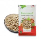 IndianJadiBooti Muskmelon Seeds - Musk Melon Seeds - Kharbooj Beej - Kharbuje Beej - Cantaloupe Seeds