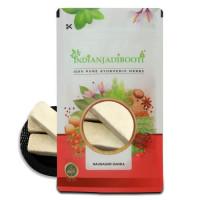 IndianJadiBooti Nausader Danda - Naushadar Danda - Ammonium choridium