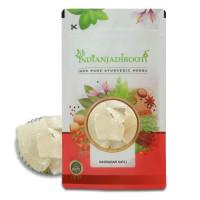 IndianJadiBooti Nausadar Katli - Ammonium Chloride - Naushadar Katli