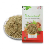 IndianJadiBooti Neem Leaves Powder - Neem Patta Powder - Azadirachta Indica