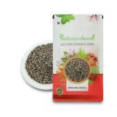 IndianJadiBooti Nirgundi Seeds - Sambhalu Beej - Chaste Seeds - Nirgund - Vitex negundo