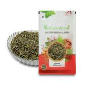 IndianJadiBooti Pudina Dry - Dried Podina - Sookha Pudina - Sukha Podina - Mint - Mentha piperita