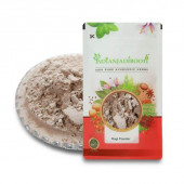 IndianJadiBooti Ragi Powder - Finger Millet Powder - Raagi - Mandwa - Madua - Eleusine coracana