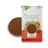 IndianJadiBooti Rai Seeds - Raiseed - Red Mustard Seeds