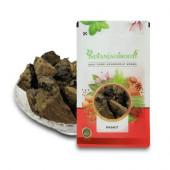 IndianJadiBooti Rasaut - Raswanti - Rasanjana - Rasavanti - Berberis Aristata Root Gum