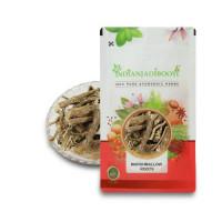 IndianJadiBooti Resha Khatmi Jadd - Marshmallow Roots - Marshmellow Root - Althaea Officinalis