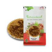 IndianJadiBooti Revan Chini Roots Powder - Revand Khatai Jadd Powder - Rhubarb Roots - Rewand Khatai - Rheum emodi