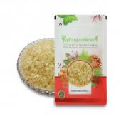 IndianJadiBooti Rumi Mastagi - Roomi Mastgi - Mastic Gum - Pistacia lentiscus