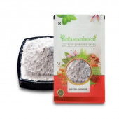 IndianJadiBooti Safeda Kashgari Powder - Barytes Powder